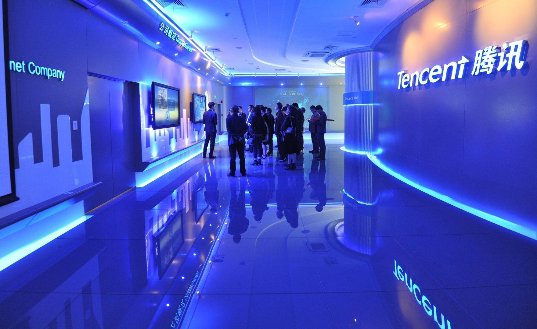 Tencent: apparso il brevetto della propria console/PC portatile