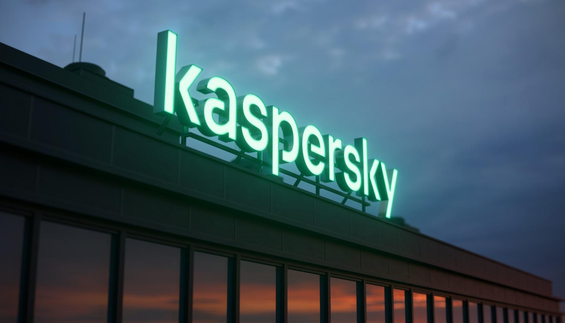 Kaspersky presenta Geiger, per proteggere le PMI dalle minacce informatiche