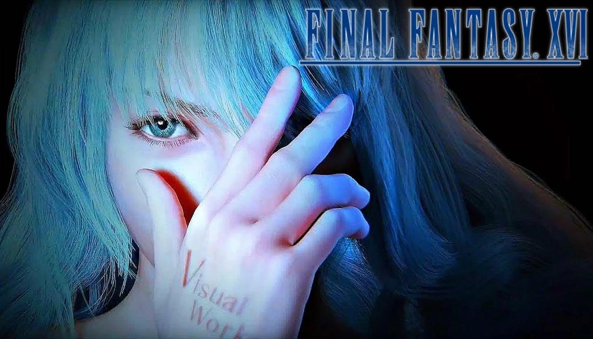 Final Fantasy 16: appare l'account Twitter, annuncio in arrivo?